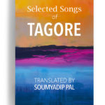Selected Songs of Tagore front cover