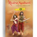 rudra-madhavi-book-front-cover