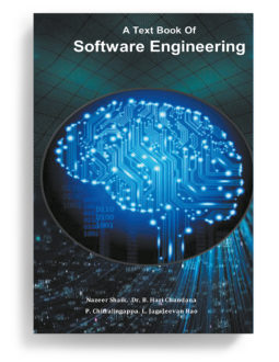 a-text-book-of-software-engineering-BUUKS-book-image