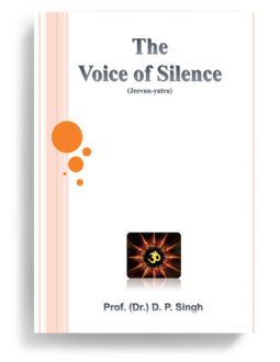 the-voice-of-silence-BUUKS-book-image