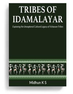 tribes-of-idamalayar