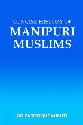 concise-history-of-manipuri-muslims