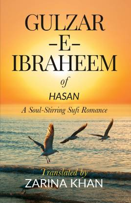 gulzar-e-ibraheem-of-hasan-a-translation-a-soul-stirring-sufi