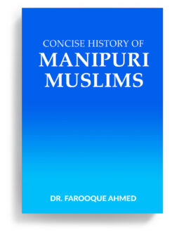 History of Manipuri Muslims