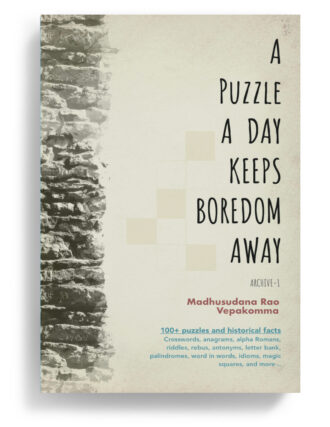 A Puzzle a Day Keeps Boredom Away : Archive -1